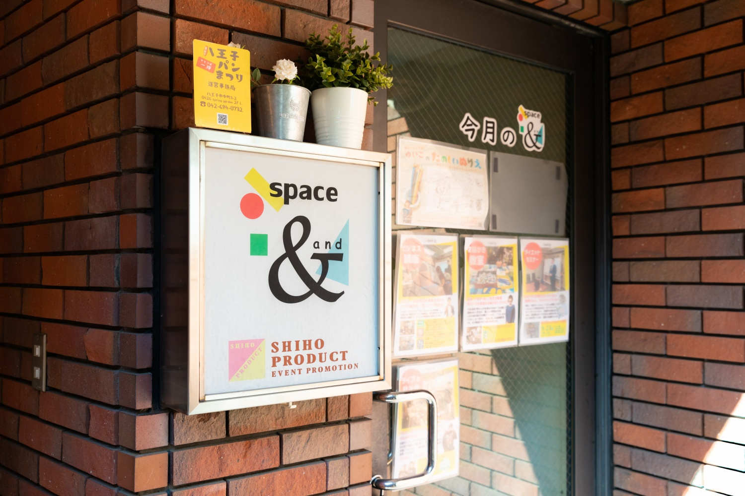 space &
